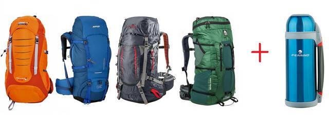 Акция на туристические рюкзаки, при покупке рюкзака в подарок вы получите Термос Ferrino!