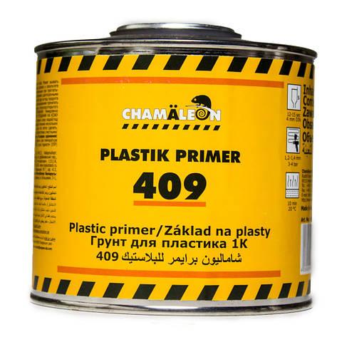 Грунт для пластика 409 CHAMALEON 0,5л 14094, фото 2