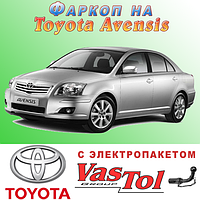 Фаркоп Toyota Avensis (прицепное Тойота Авенсис)