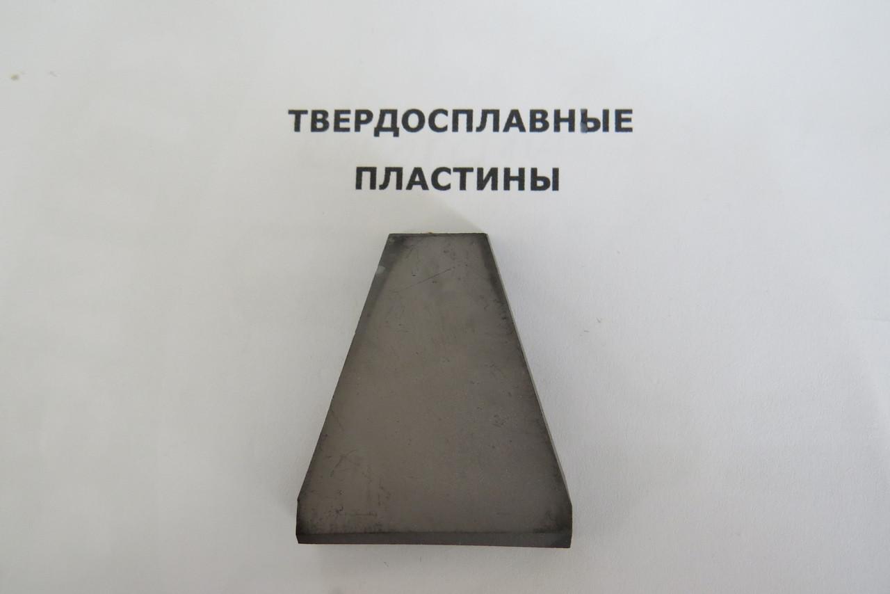 Пластина твердосплавная напайная 32230 ВК8