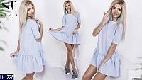 Платье U-1228 (42-46) — купить Платья оптом и в розницу в одессе 7км