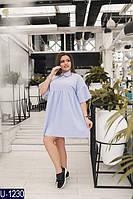 Платье U-1230 (48-52) — купить Платья XL+ оптом и в розницу в одессе 7км