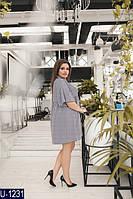 Платье U-1231 (48-52) — купить Платья XL+ оптом и в розницу в одессе 7км
