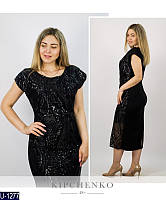 Вечернее платье U-1277 (48-50, 52-54, 56-58) — купить Вечерние платья XL+ оптом и в розницу в одессе 7км
