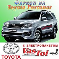 Фаркоп Toyota Fortuner (прицепное Тойота Фортунер)