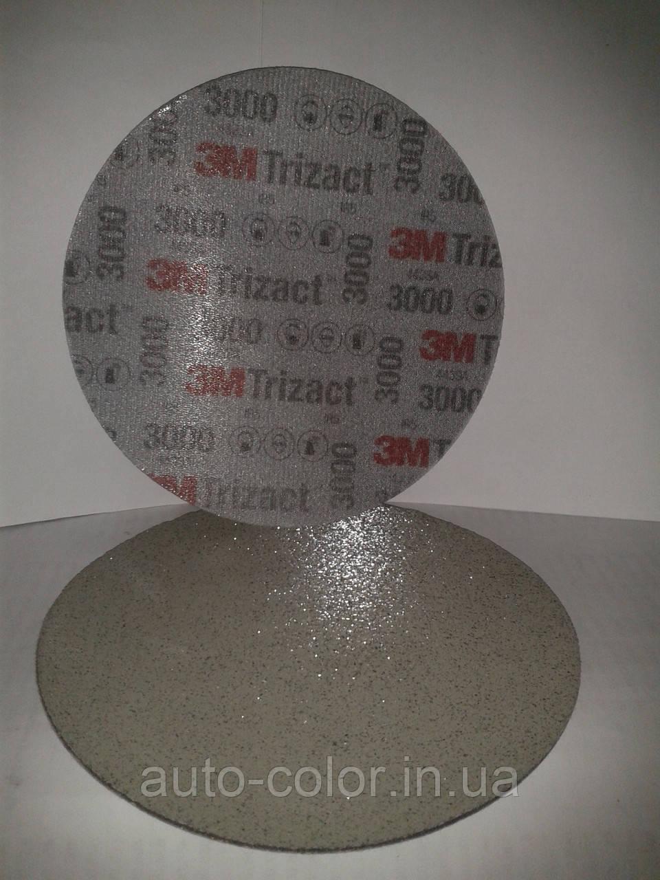 Абразивный полировальный круг 3M Trizact P3000 (диаметр 150 мм.) 50414