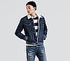 Зимняя джинсовая куртка Levis Trucker - Lucky Town