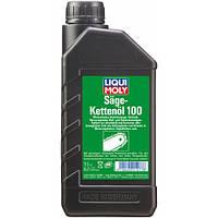 Цепное масло Liqui Moly Suge-Ketten Oil 100 для цепей бензопил 1 л (1277)