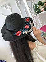 Шляпа V-0047 () — купить Головные уборы оптом и в розницу в одессе 7км
