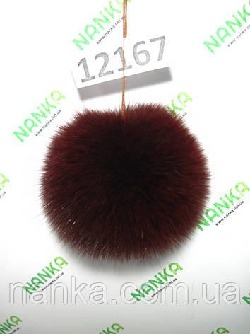 Меховой помпон Песец, Бордо, 12 см,  12167, фото 2