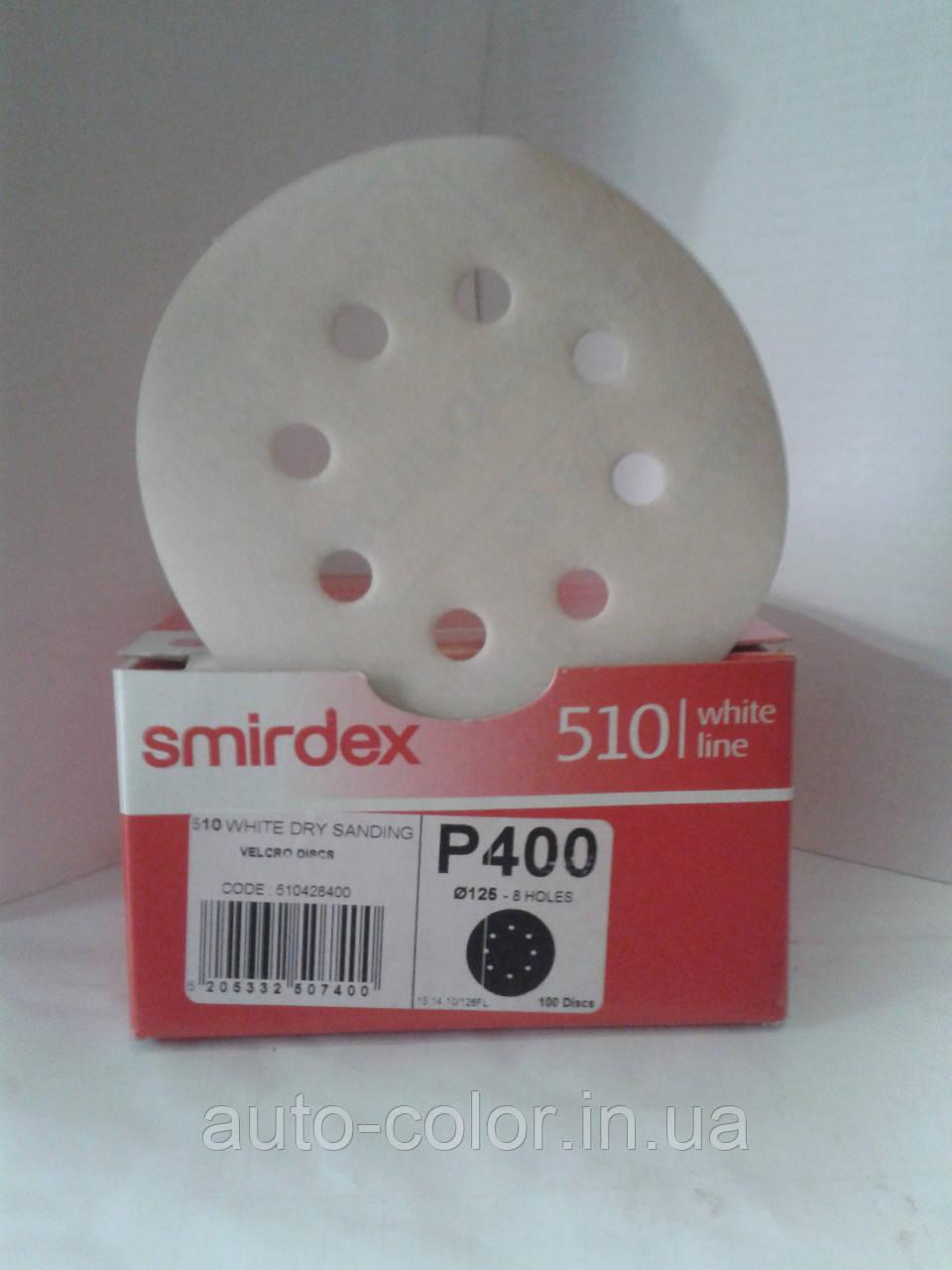 Круг шлифовальный Smirdex диаметр 125мм зерно P400