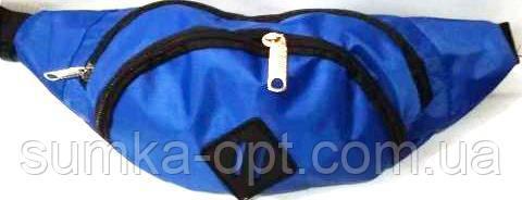 Сумки на пояс текстиль (яскраво-синій)1*35