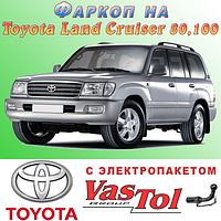 Фаркоп Toyota Land Cruiser 80, 100 (прицепное Тойота Ленд Крузер 80, 100)
