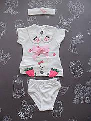 Детский набор на девочку 3 месяца