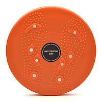 Вращающийся диск тренажер Waist Twisting Disc