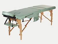 Массажный стол BodyFit, 3 сегментный,деревянный Бирюзовый