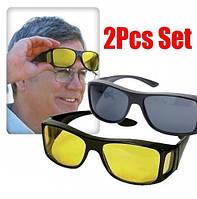 Очки для водителей с поляризационными линзами HD Vision