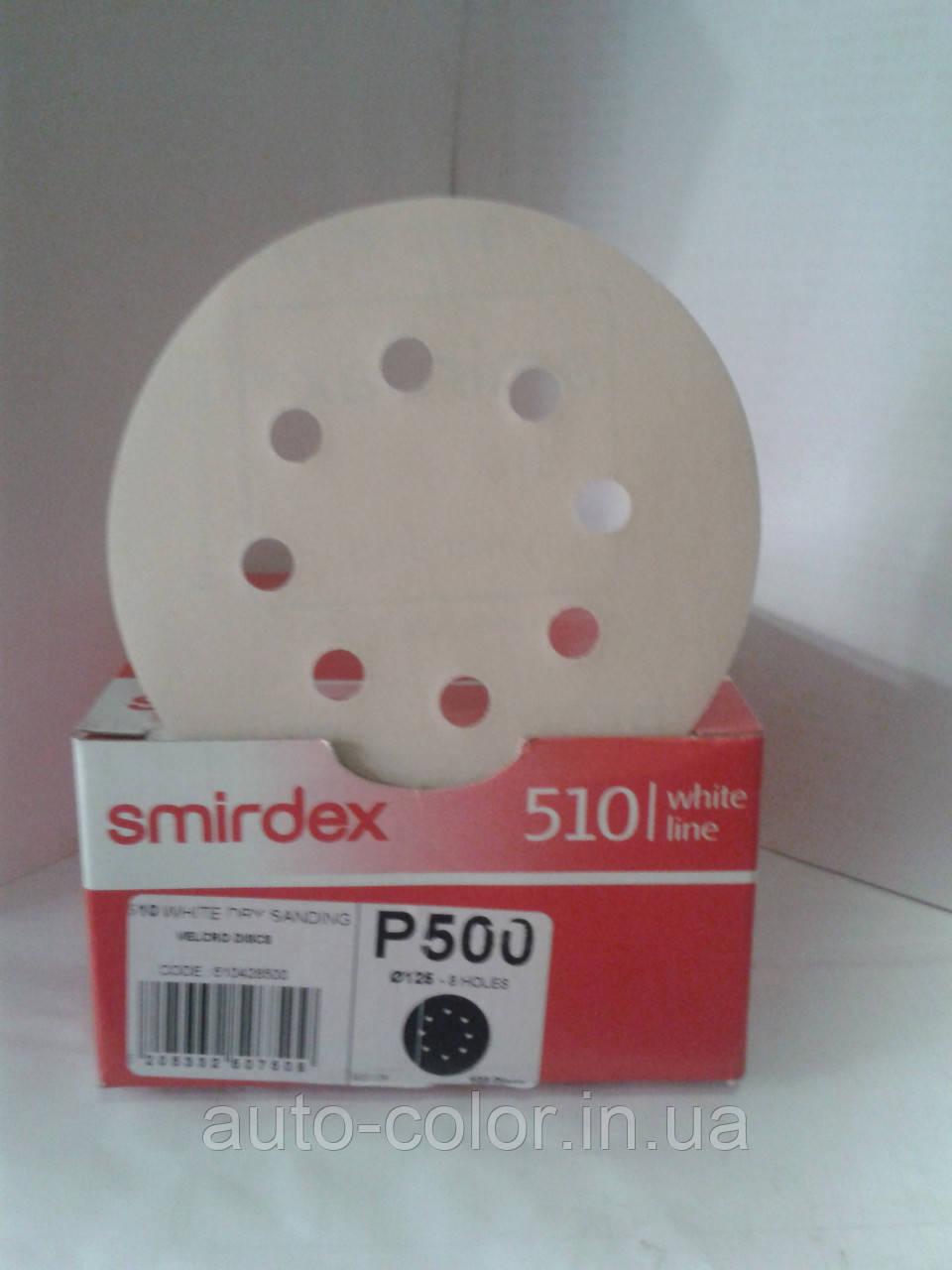 Круг шлифовальный Smirdex диаметр 125мм зерно P500
