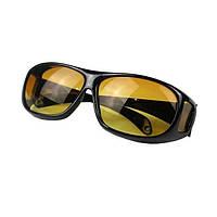 Очки для водителей (вождение в условиях сниженной видимости) HD Vision