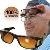 Антибликовые очки для спортсменов HD Vision