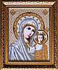 Казанская икона Божией Матери вышивка бисером