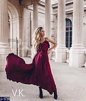 Вечернее платье U-1739 (46, 48, 50, 52, 54) — купить Вечерние платья XL+ оптом и в розницу в одессе 7км