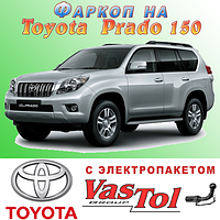 Фаркоп Toyota Prado 150 (прицепное Тойота Прадо 150), фото 1