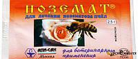 "Ноземат порошок 2,5г (10 доз) ""Апи-сан"" рус."