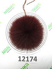 Меховой помпон Песец, Бордо, 11 см,  12174, фото 3