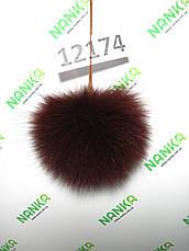 Меховой помпон Песец, Бордо, 11 см,  12174, фото 2