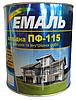 Емаль ПФ-115 світло-сіра / 2.8 кг / Химтекс (бан.)