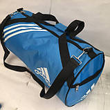 Сумки УНИВЕРСАЛЬНЫЕ для фитнеса Adidas (голубой плащевка)24*26, фото 2