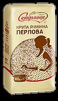 Крупа перловая № 1 800 г