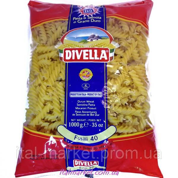Паста Спиральки Дивелла Fusilli Divella 1 кг