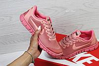 Кроссовки женские Nike Free Run 3.0 + (8 цветов)