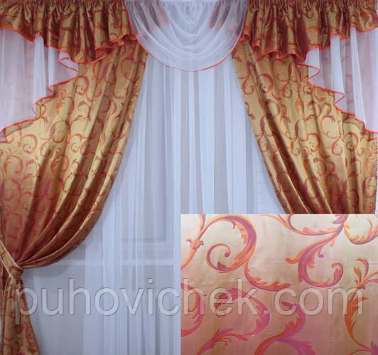 Комплект шторы с ламбрекеном для спальни