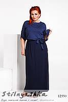 Платье для полных Полосатый верх синее, фото 1