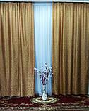Штори с ламбрекеном из жаккардовой ткани на карниз 2.5 - 3.5 м, фото 4