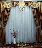 Штори с ламбрекеном из жаккардовой ткани на карниз 2.5 - 3.5 м, фото 2