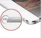Повнорозмірне загартоване 3D скло для Meizu Pro 7 / Чохли в наявності /, фото 4