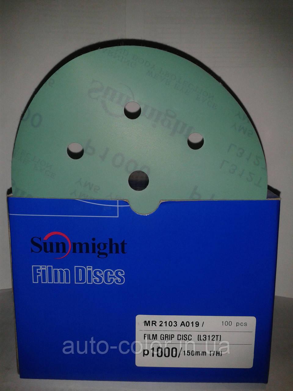 Абразивные диски Sunmight FILM на основе синтетической пленки диаметр 150мм зерно P1000