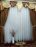 Штори с ламбрекеном из жаккардовой ткани на карниз 2.5 - 3.5 м, фото 5