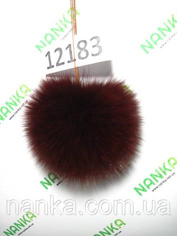 Меховой помпон Песец, Бордо, 10 см,  12183, фото 2