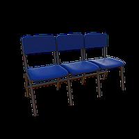 Бюджетные секционные стулья для актовых залов ТРИО АЛИСА, фото 1