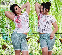 Повседневные шорты женские большого размера