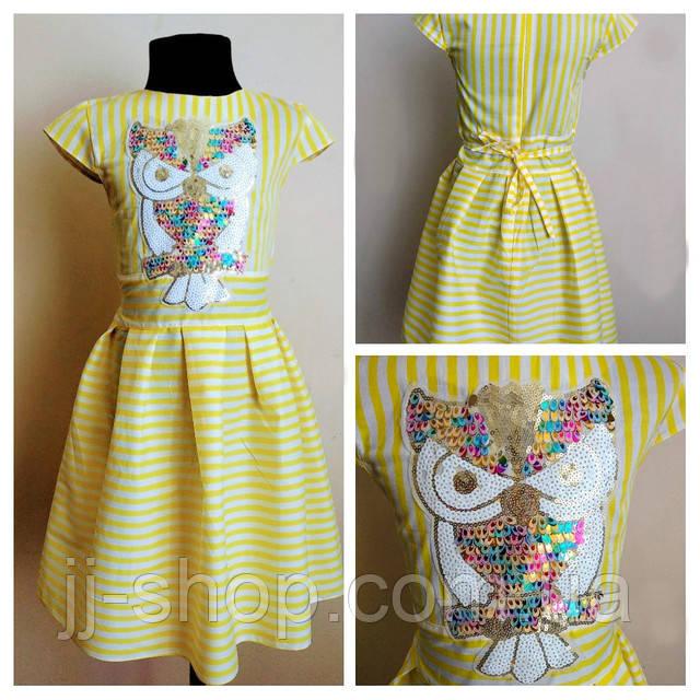 Детское платье для девочек летнее