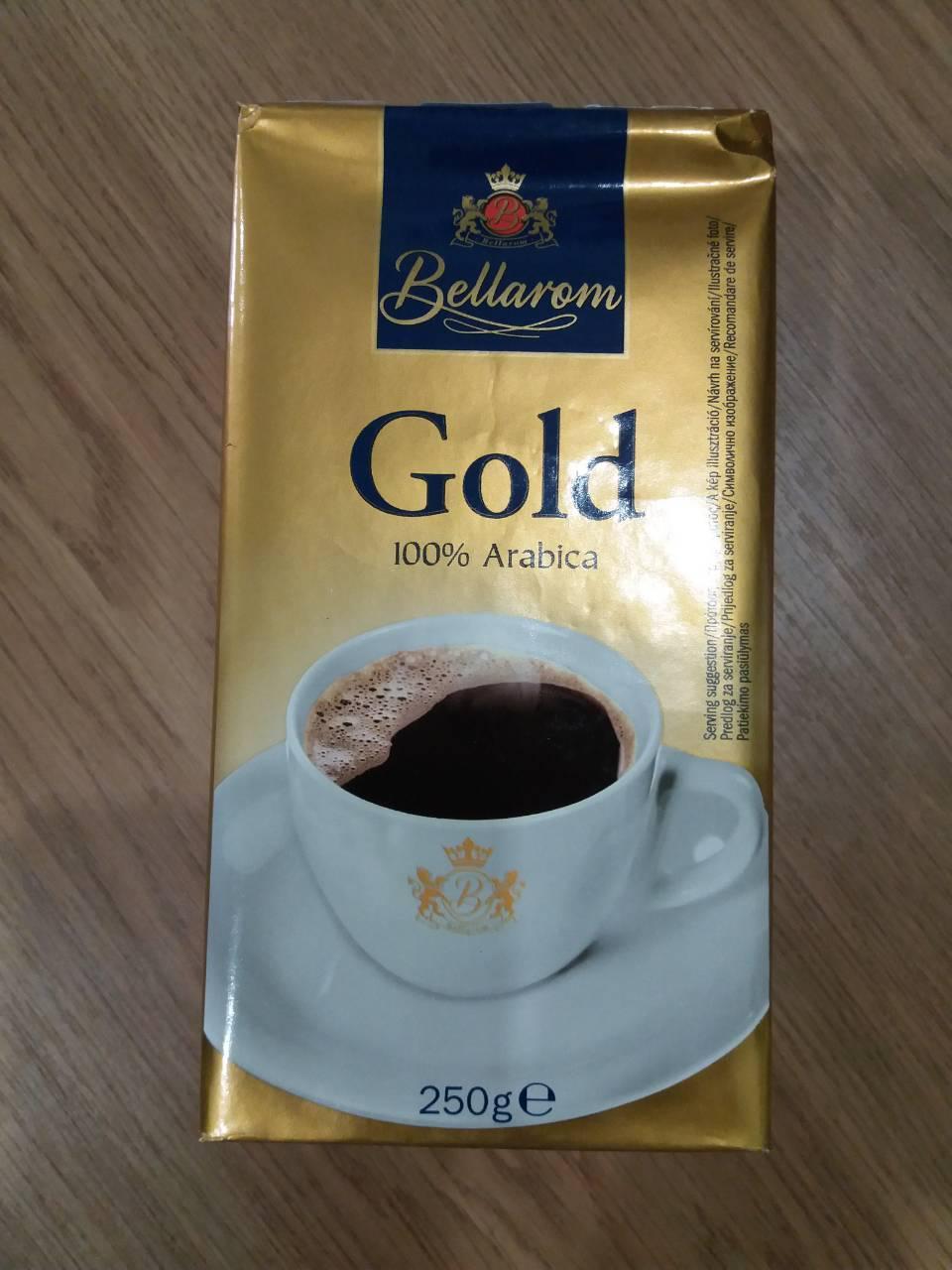 Кофе молотый Bellarom Gold 250 гр (Германия)