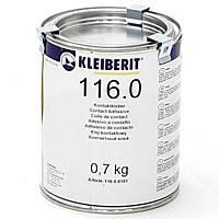 Kleiberit 116.0 универсальный контактный клей (банка 0.7 кг)