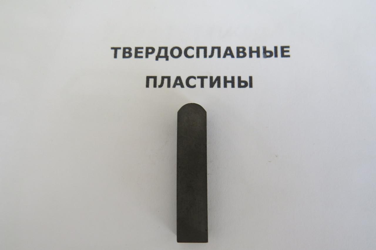 Пластина твердосплавная напайная 39130 ВК8 ГОСТ - 25416-90