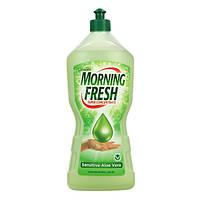 Средство для мытья посуды Morning  fresh, Aloe Vera, 900 мл